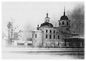 Кабанск